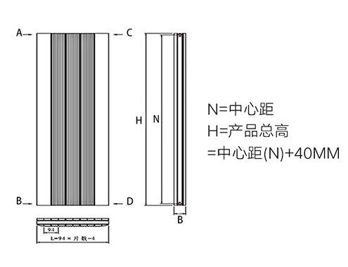森拉特铜铝复合暖气片CTL77