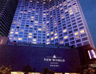 暖气片工程案例大连新世界酒店