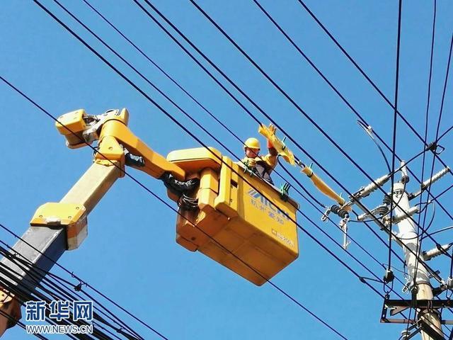 煤改电项目