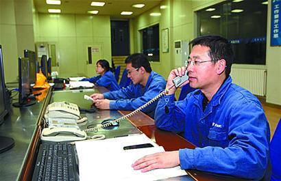 鸡西市供热企业电话
