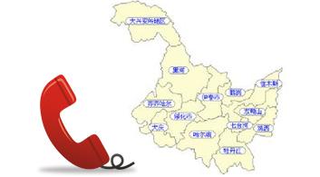 黑龙江供暖供热企业服务电话