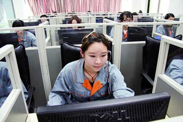 吉林省白城市供暖供热公司