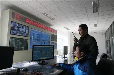 辽阳市供热企业电话