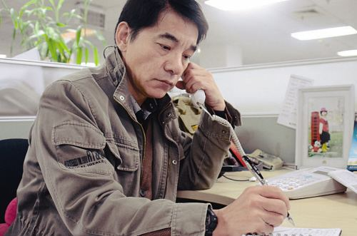 朝阳市供热企业电话