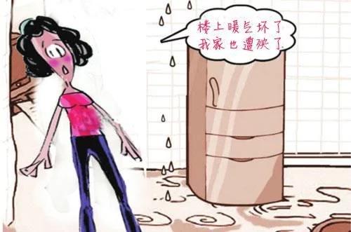 暖气片漏水怎么办