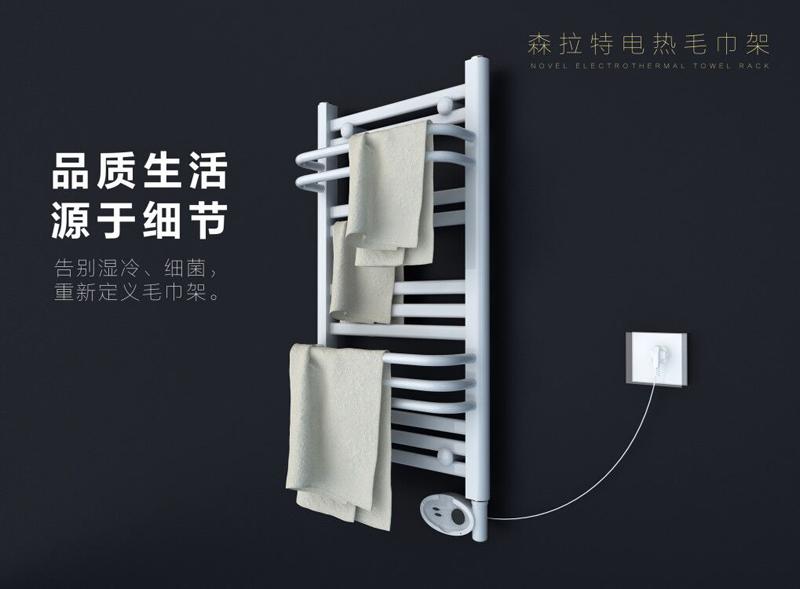 森拉特电热暖气片抢占空调市场 成南�