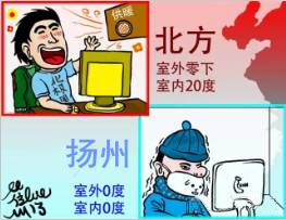 扬州暖气片即将进入集中供暖时代