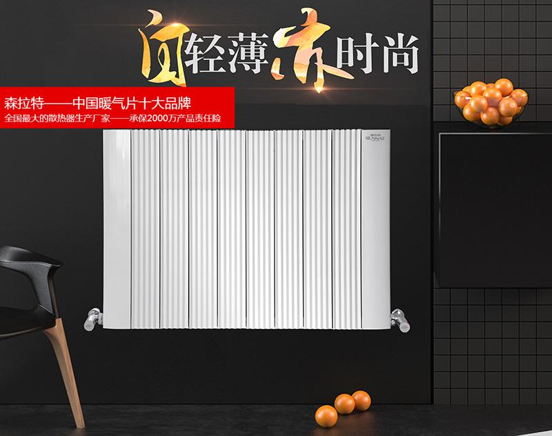 暖气片选购需选购知名品牌