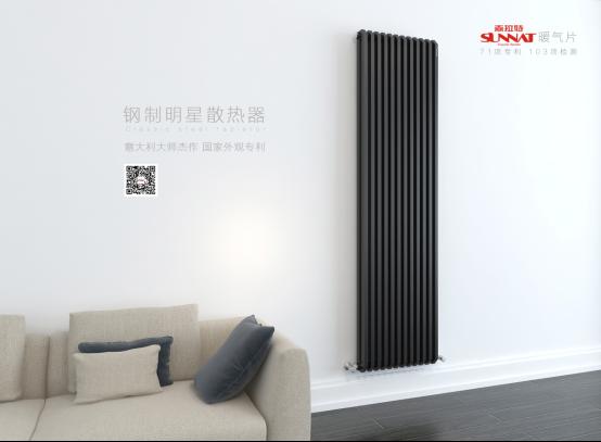 为什么北京人喜欢选择钢制暖气片