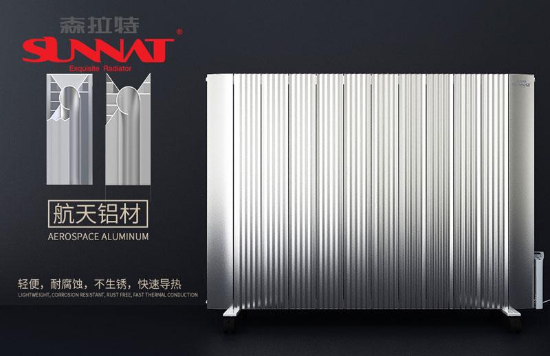 取暖设备比拼,为什么要用电暖气片!