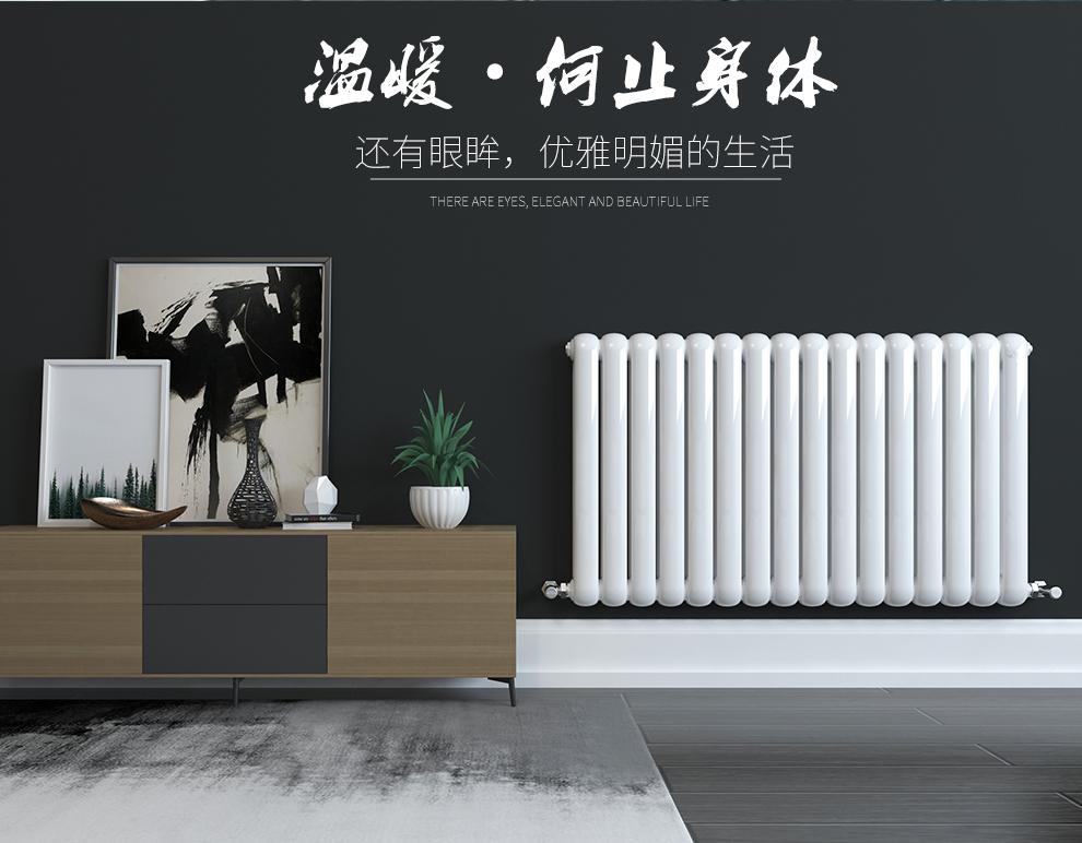 不同区域的暖气片要怎么选择?