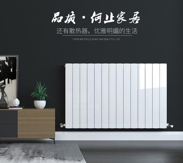 暖气片安装散热如何效果好?