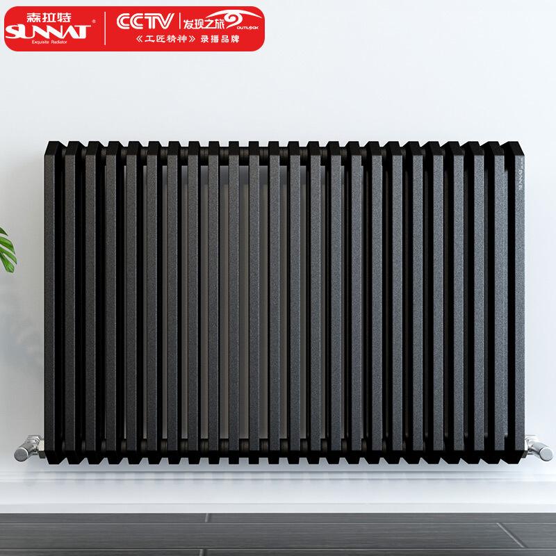 森拉特高质量暖气片选购及保养方法