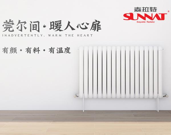 延长散热器使用寿命的五大招