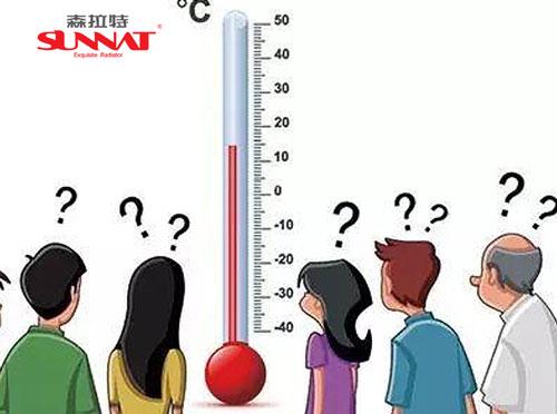 暖气安装室内温度达到多少度才合理