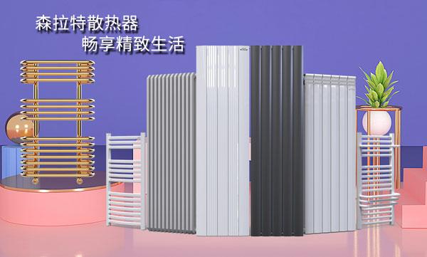 钢制散热器和铜铝复合散热器的差异