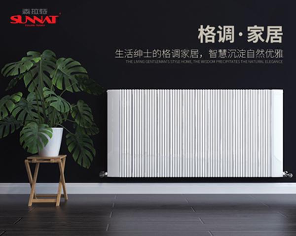 家用暖气片怎么安装采暖效果更好