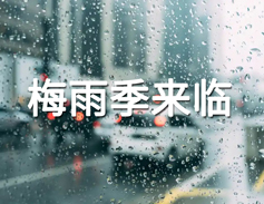 森拉特电热毛巾架拯救你的梅雨季