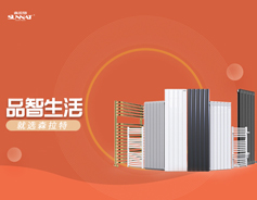 采暖装修旺季警惕低价暖气片安装