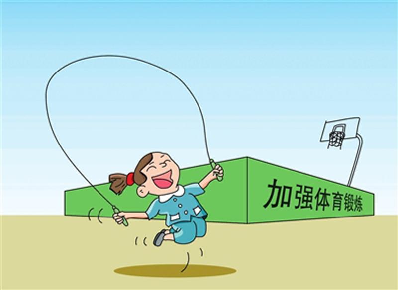 动漫 卡通 漫画 设计 矢量 矢量图 素材 头像 800_584