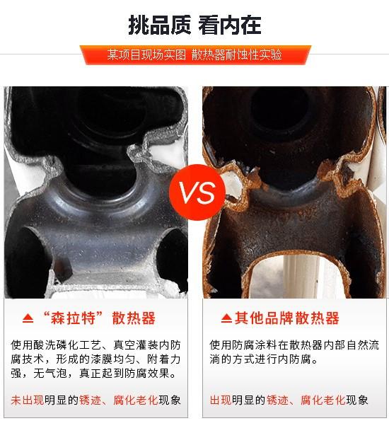 延长钢制暖气片使用寿命