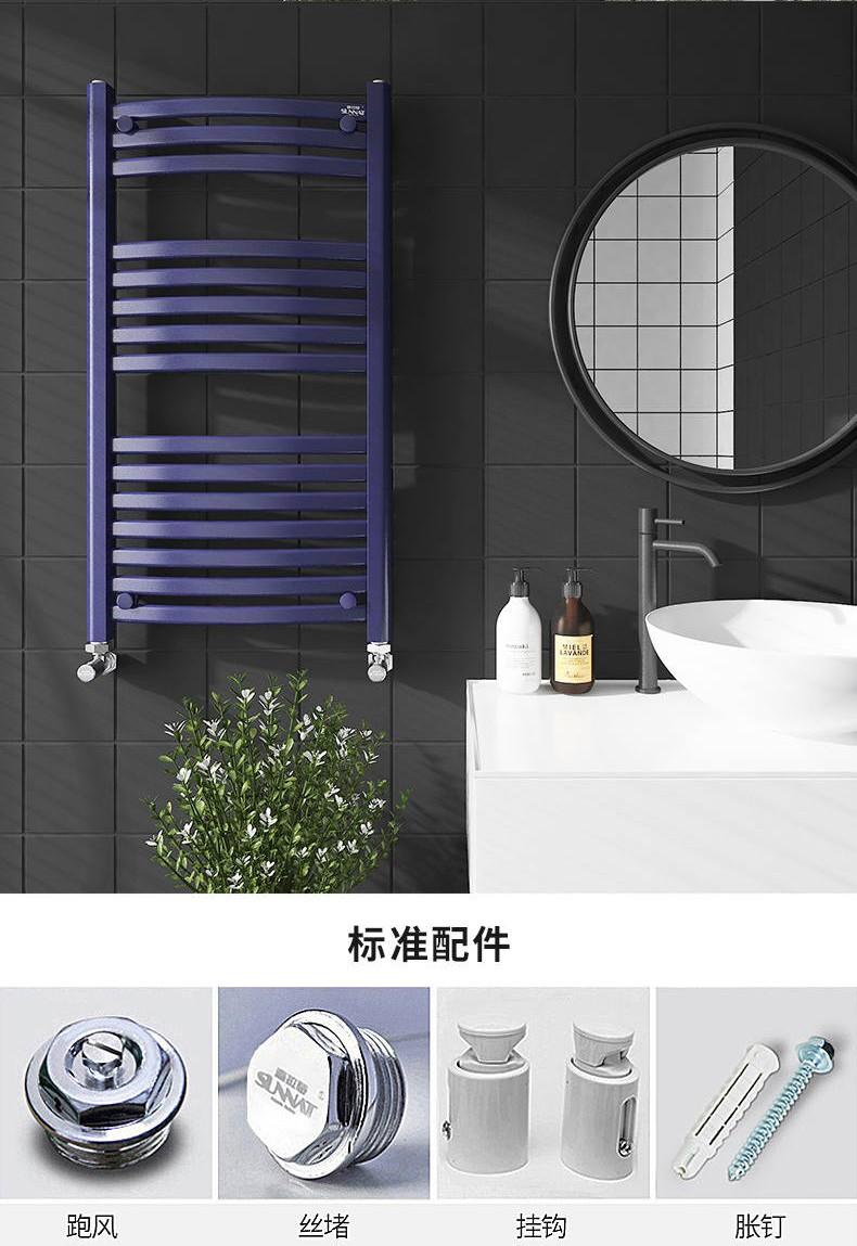 森拉特卫浴暖气片CLS04