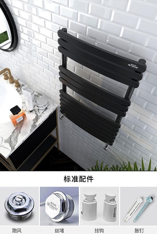 森拉特卫浴暖气片CLS14