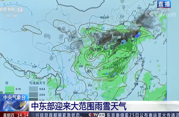 牛年大规模雨雪森拉特暖气片护温暖