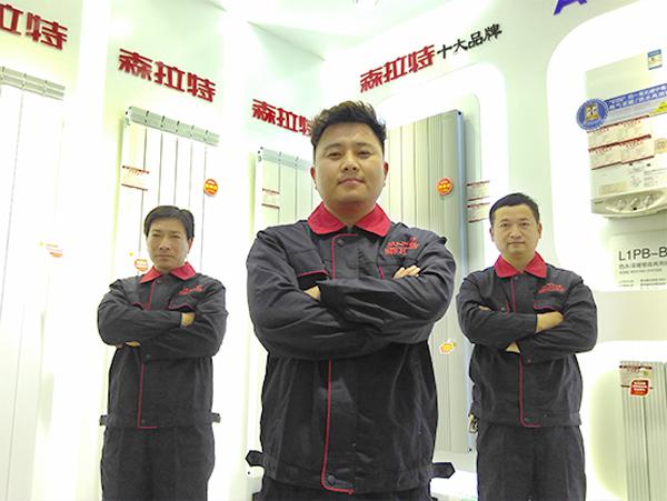 森拉特散热器专业化安装团队