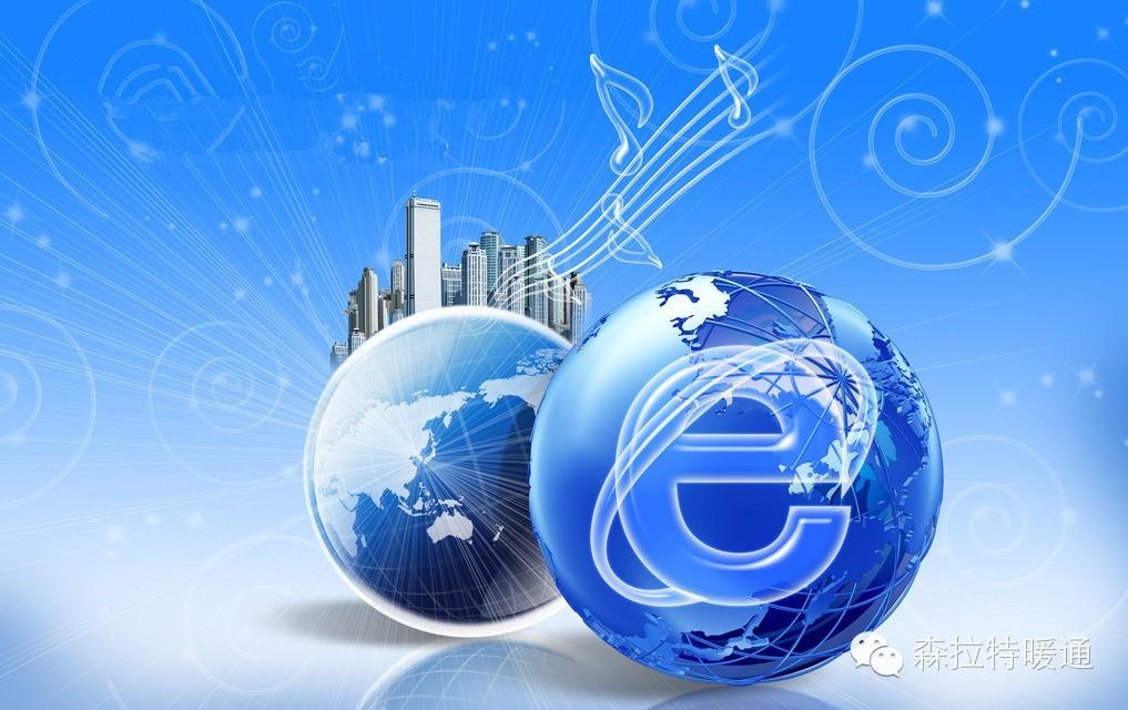 未来中国制造是工业4.0 产业互联网